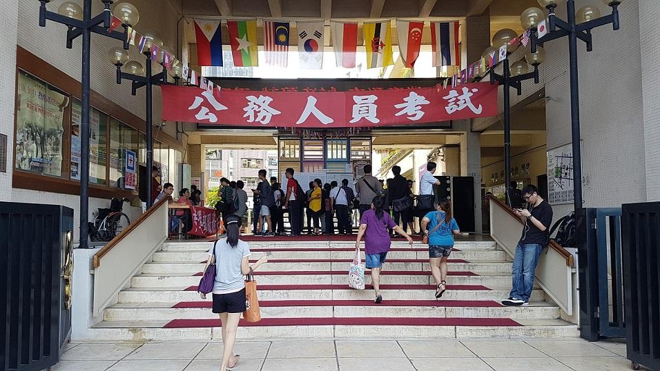 大型國家考試 可望增設五考區