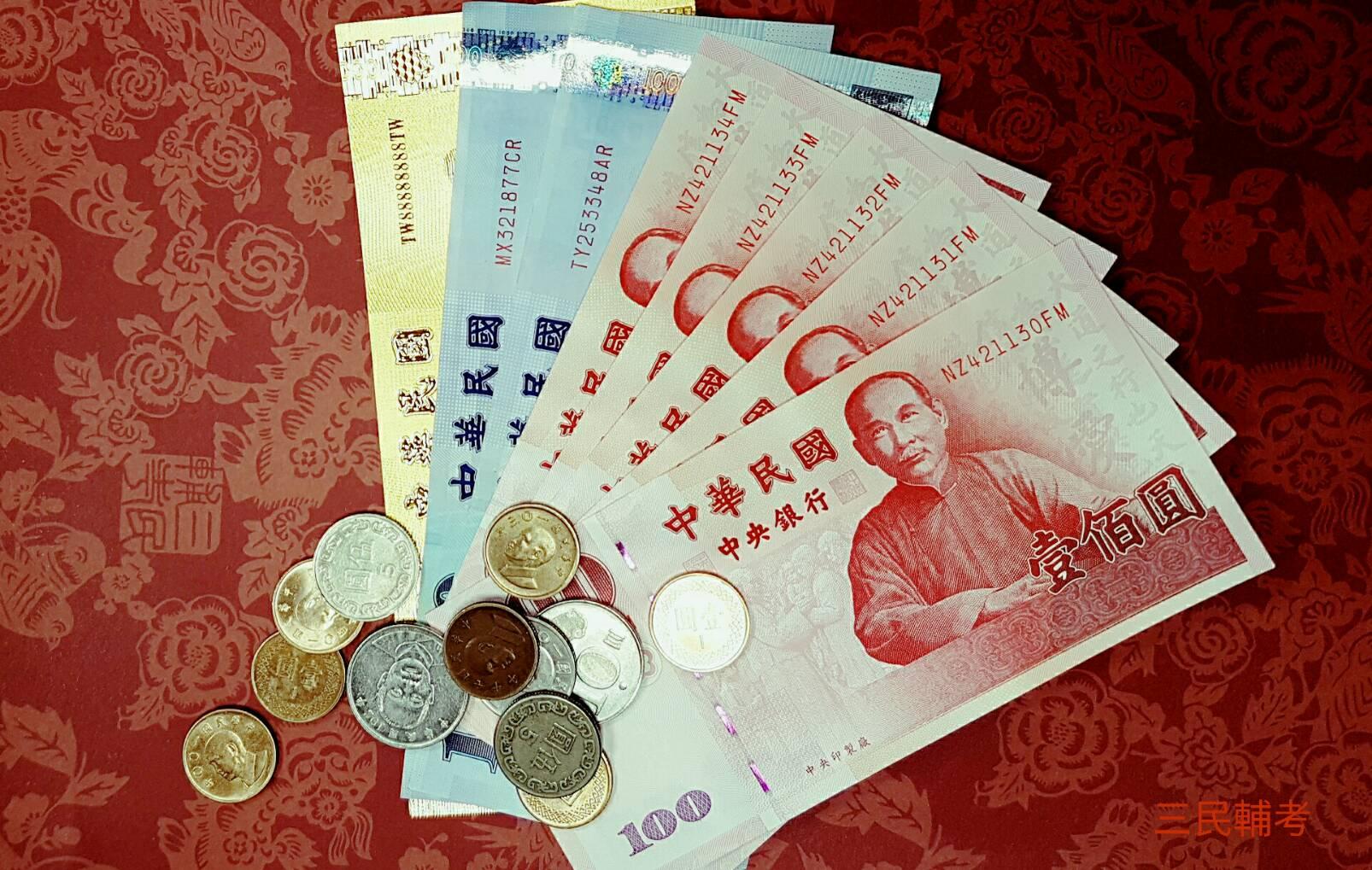 中央造幣廠106年新進人員甄試 起薪4.4萬另有獎金