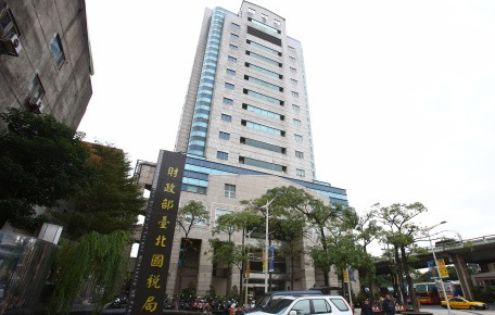 臺北國稅局招募約僱人員 報名至18日截止