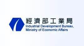 經濟部工業局招考新進約僱人員