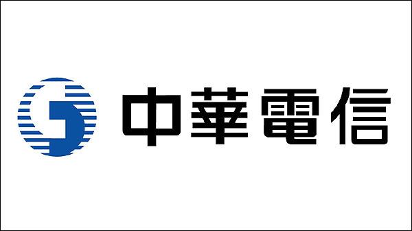 中華電信 招募多媒體及管理人才