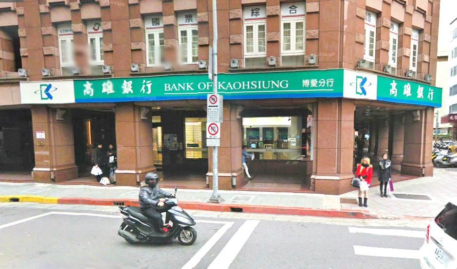 高雄銀行新進人員招考 11日開始報名