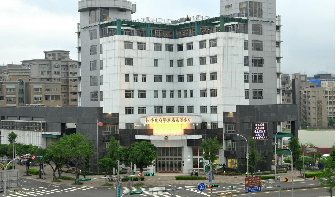 臺北市政府警察局招募約僱人員 報名至9日截止