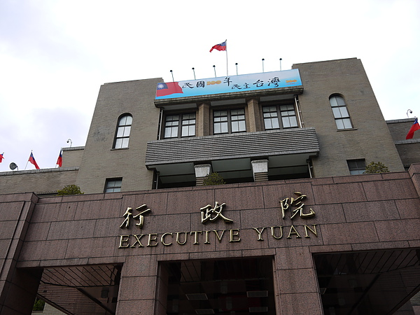 行政院招募約僱人員 報名至7日截止