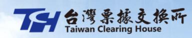 台灣票據交換所徵才 最高薪上看52K起