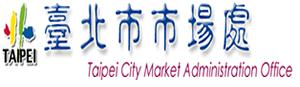 臺北市市場處招募約僱人員 報名至30日截止