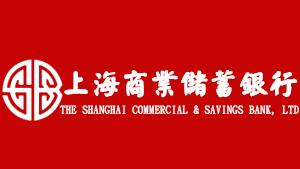 上海商銀徵才 薪資34K起