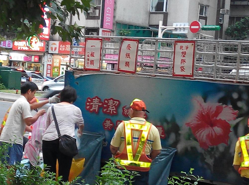 歷史新高! 台中市環保局清潔隊共4,583人報考