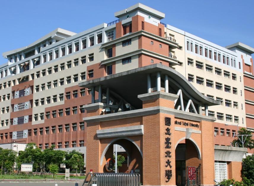 國立臺北大學招募約僱人員 報名至19日截止