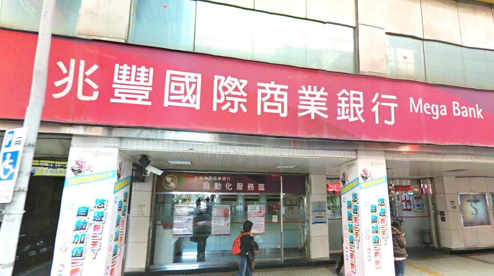 兆豐銀行招新進行員 開缺110名