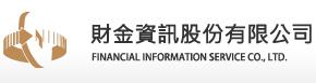 107年財金資訊股份有限公司徵才