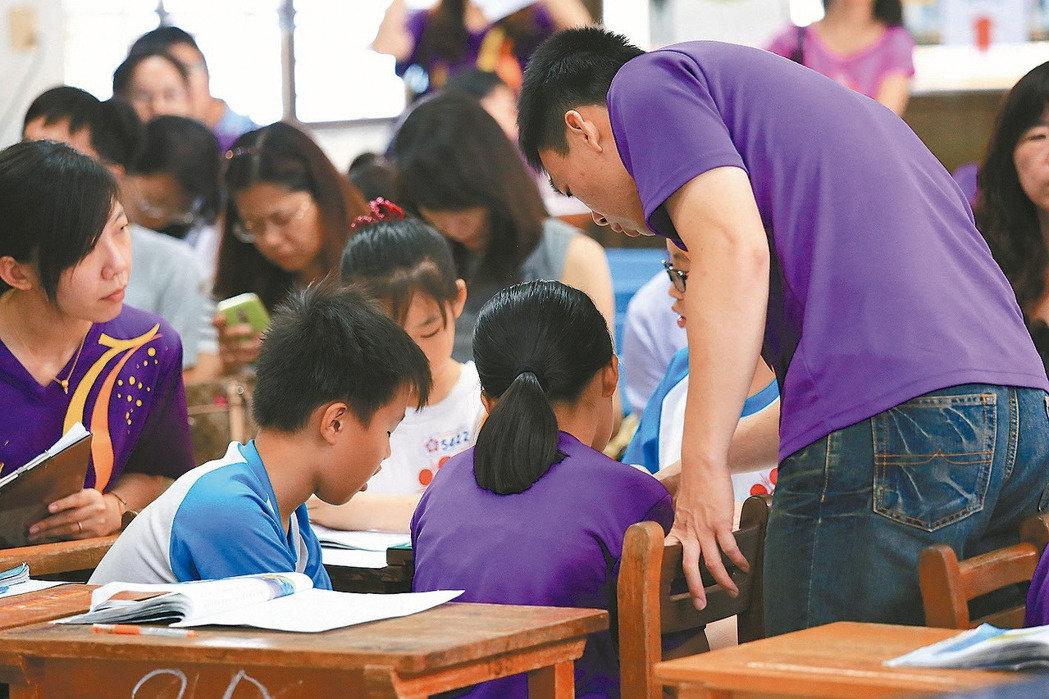 新北市教師甄選 增設「偏鄉組」