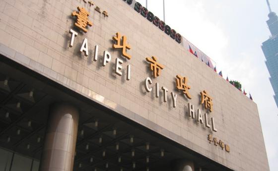 臺北民政局招募約僱人員 報名至9日截止