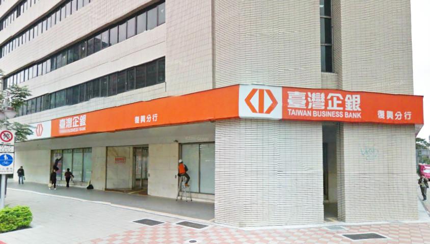 臺灣企銀徵新進人員288名