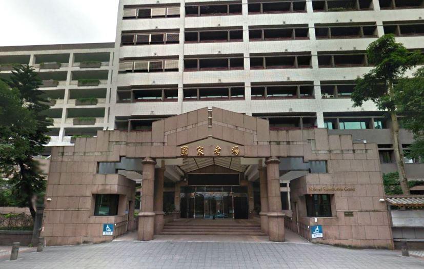受颱風影響 驗光師等考試延至8月1日舉行