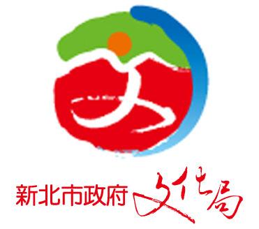 新北文化局招募約僱人員 報名至6月6日截止
