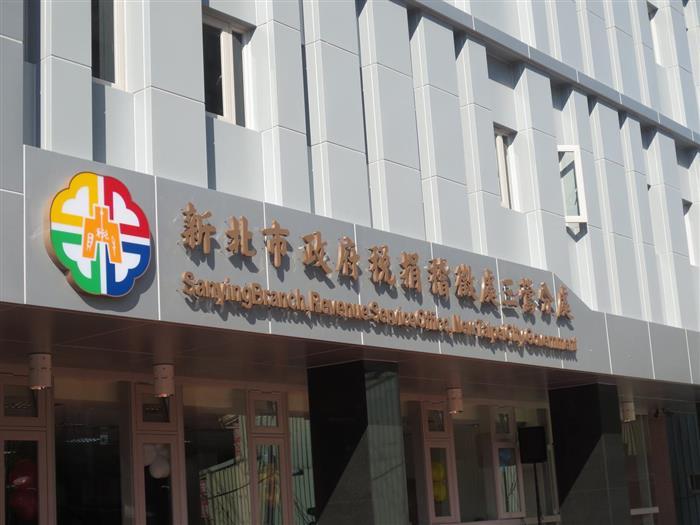 臺北市稅捐稽徵處招募約僱人員 報名至13日截止