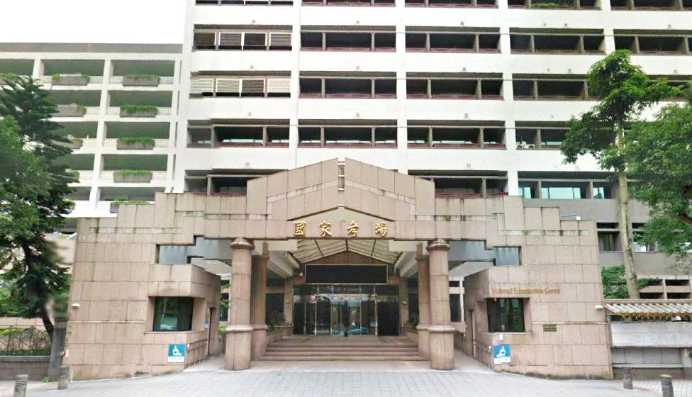 6月至9月舉行之國家考試考試試場全面開放冷氣