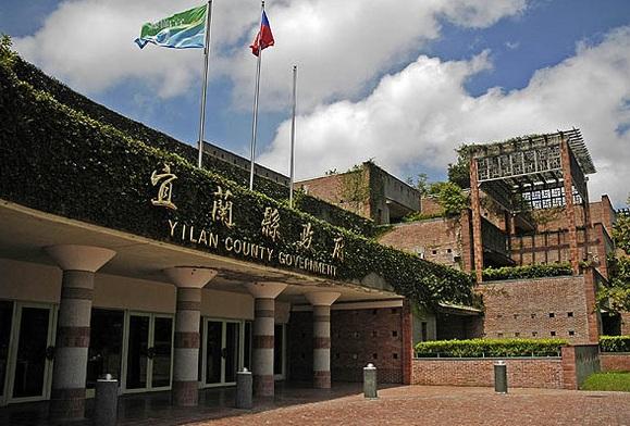 宜蘭縣政府招募約僱人員 報名至23日截止