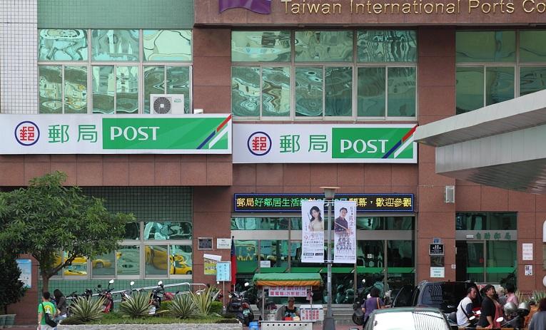 中華郵政預計8月報名 缺額上看2,000名