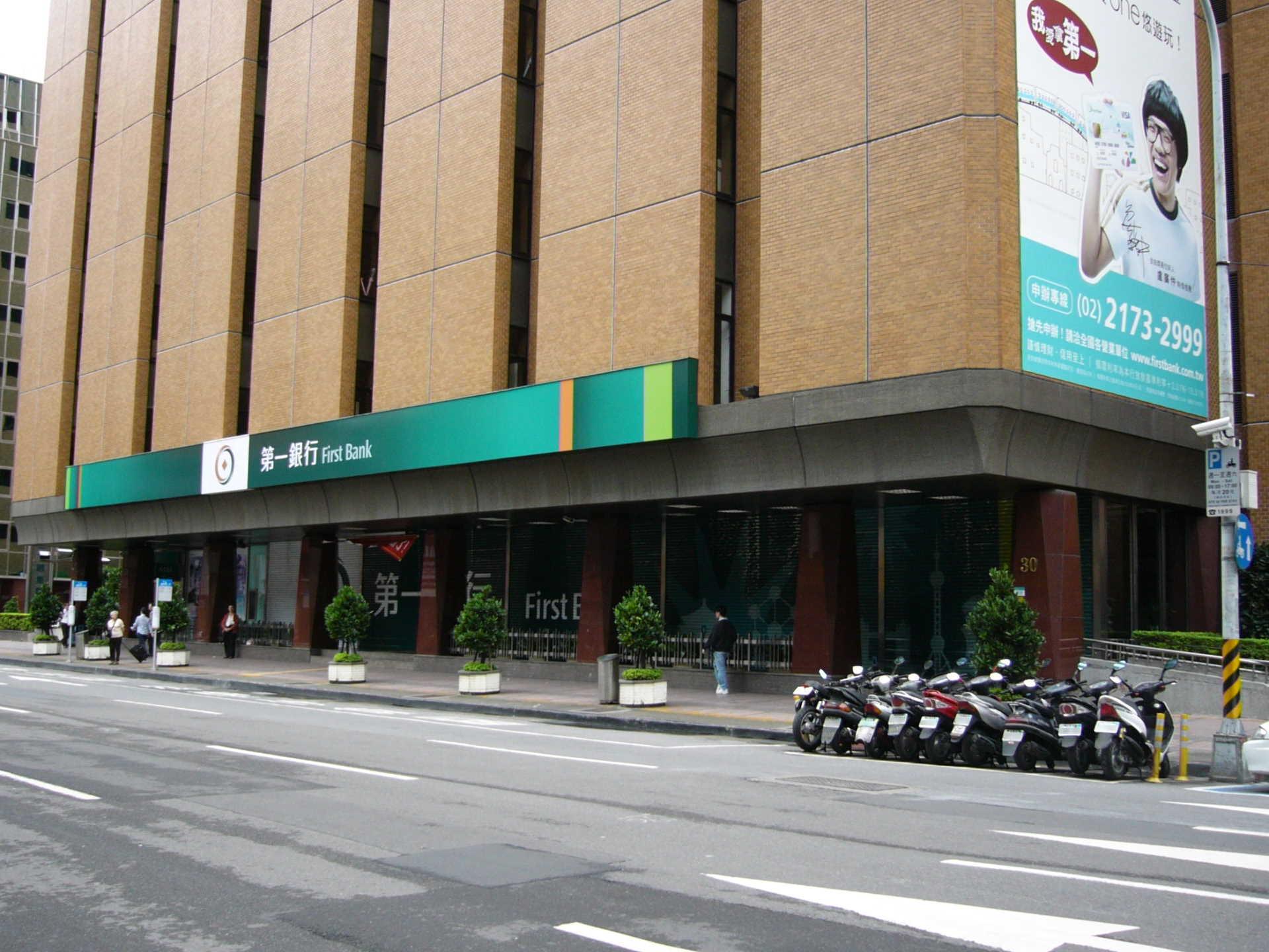 第一銀行儲備核心人才甄選 薪51K