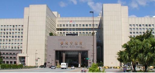 臺北市政府都市發展局招募約僱人員 報名至8日截止