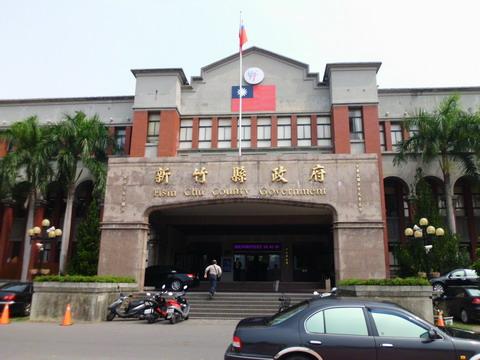新竹縣政府招募約僱人員 報名至6月9日截止
