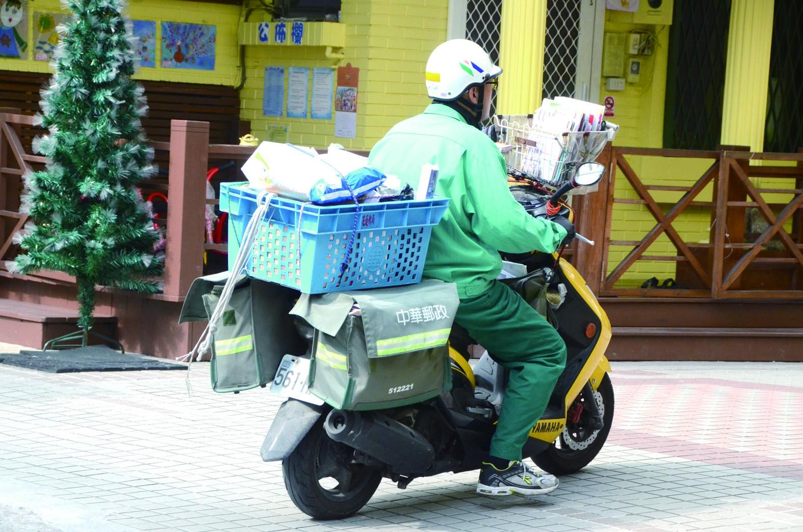中華郵政招募外勤約僱人員