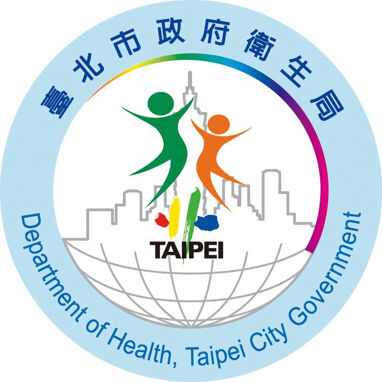 臺北市政府衛生局招募約僱人員 報名至7月4日截止