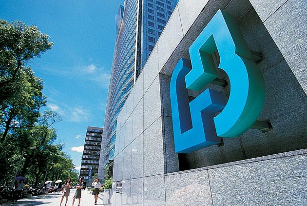 2016年富邦金控儲備幹部甄選計畫啟動