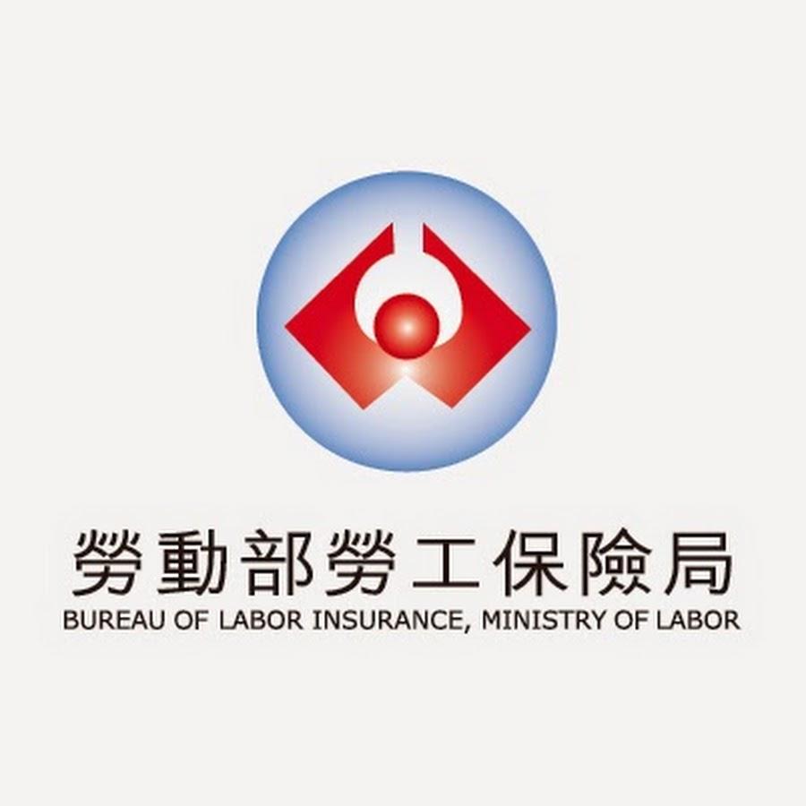 勞保局招募約僱人員 報名至7月1日截止