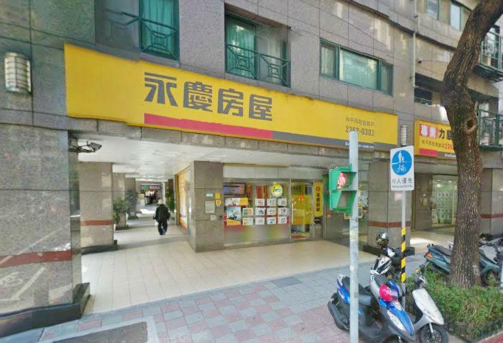 永慶房屋2016徵5千人 保障月薪5萬