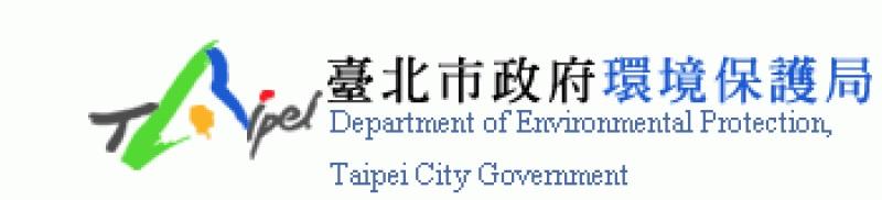 北市環保局招募約僱人員 報名至6月1日截止