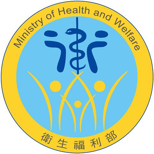 衛生福利部招募約僱人員 報名至26日截止