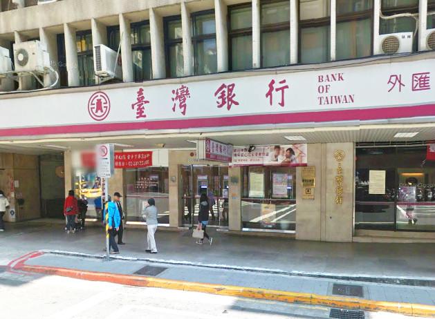 台灣銀行 畢業生最愛的金融公職