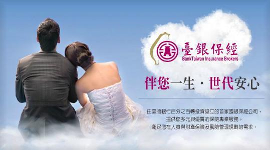 臺銀轉投資企業招考 薪上看38K福利佳