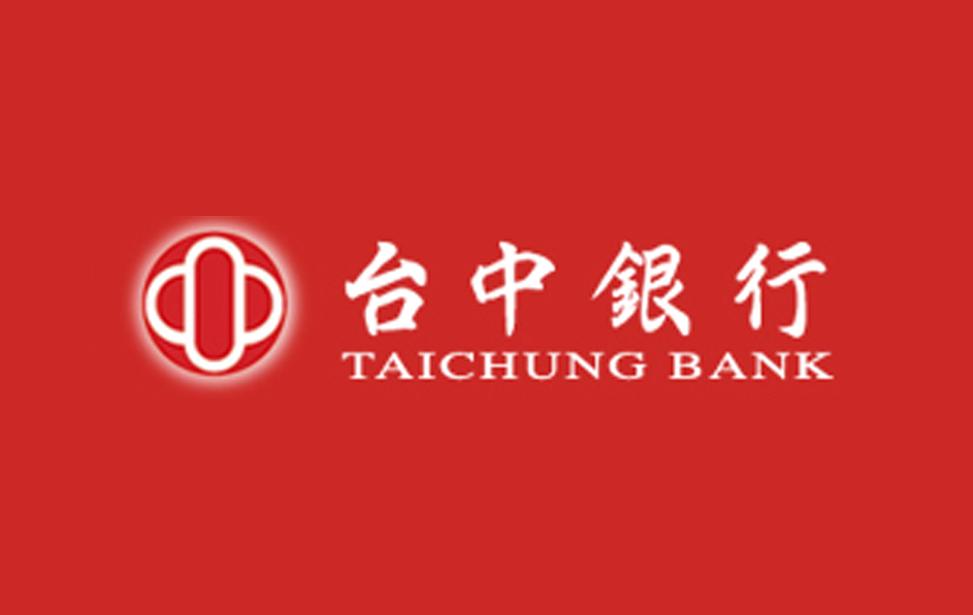台中銀行徵才 鎖定法遵、金融科技兩大領域