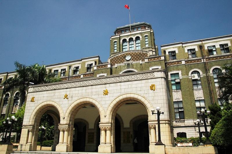 司法院招募約僱人員 報名至6月17日截止