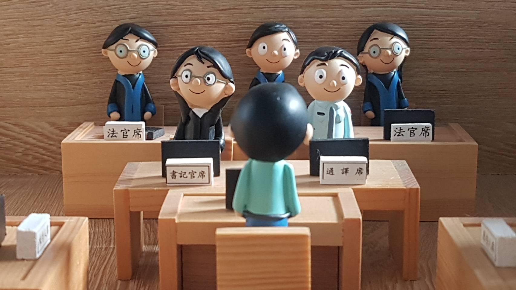8月司法官考試增額20人  司法特考接續登場