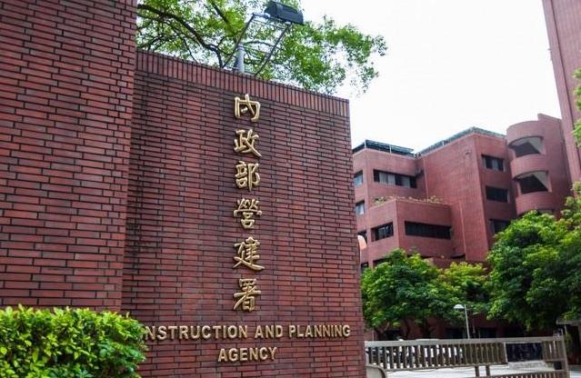 內政部營建署招募約僱人員 報名至9月6日截止