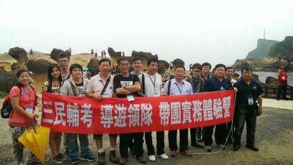 兩岸觀光業 台灣薪情好、遊客素質高