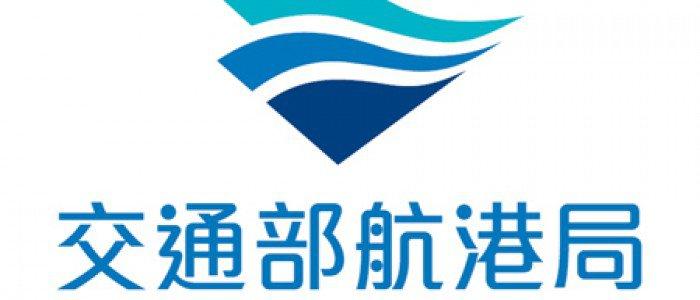 交通部航港局招募約僱人員 報名至26日截止
