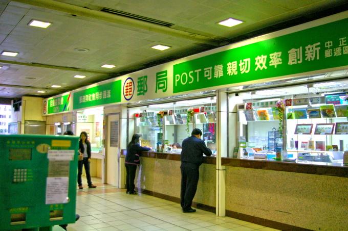 郵局熱烈10月 史上最大徵才 共招考2080人