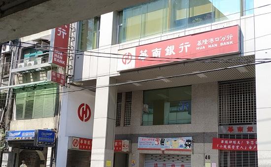 最高起薪7萬以上,華南銀行招6類儲備菁英人才