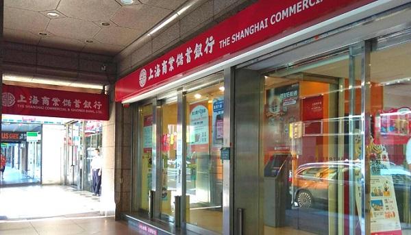 上海銀行110年招存匯櫃台人員,最高起薪4萬