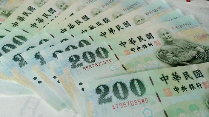 2020年臺灣銀行徵檢券員,高中職學歷起薪3萬5