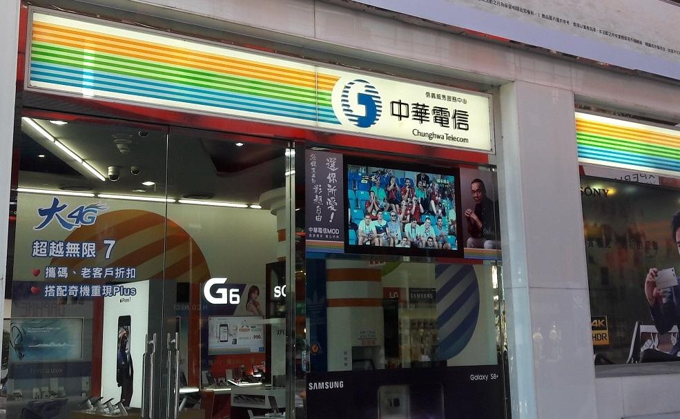 爽加薪!中華電信調薪最高5% 明年1月生效