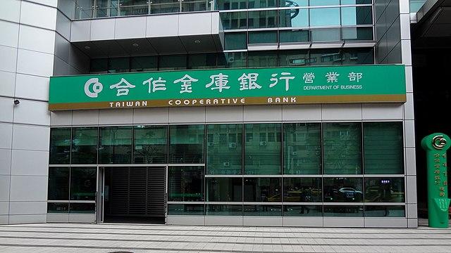 2020公股銀行徵才2,400人,因武漢肺炎疫情預計5月後開跑