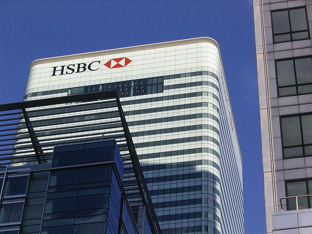 公股銀行VS民營銀行?從百年行庫滙豐大裁3.5萬人得到的銀行求職啟示