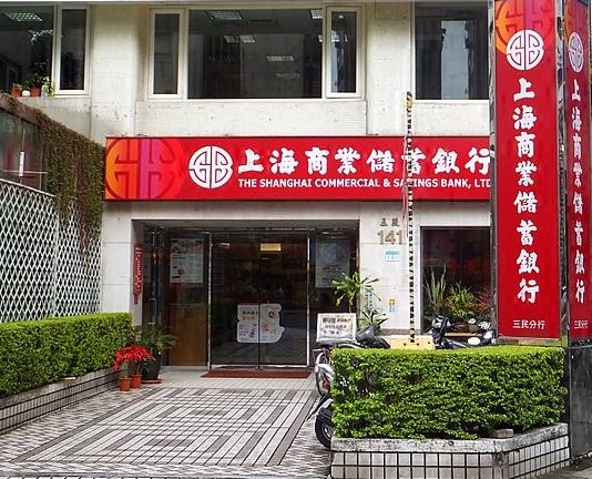 上海銀行招存匯櫃台人員,最高起薪38,600元